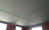 73_02-mennyezeti-huto-panel.jpg
